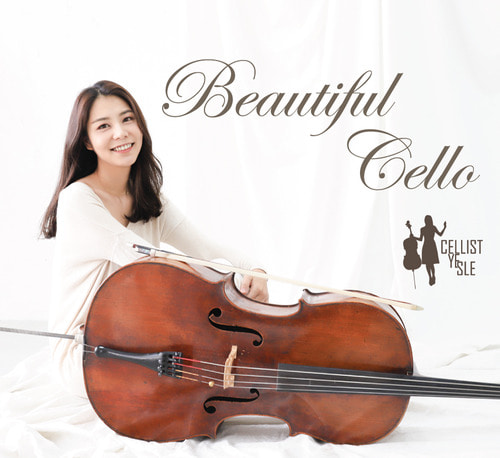 Beautiful Cello